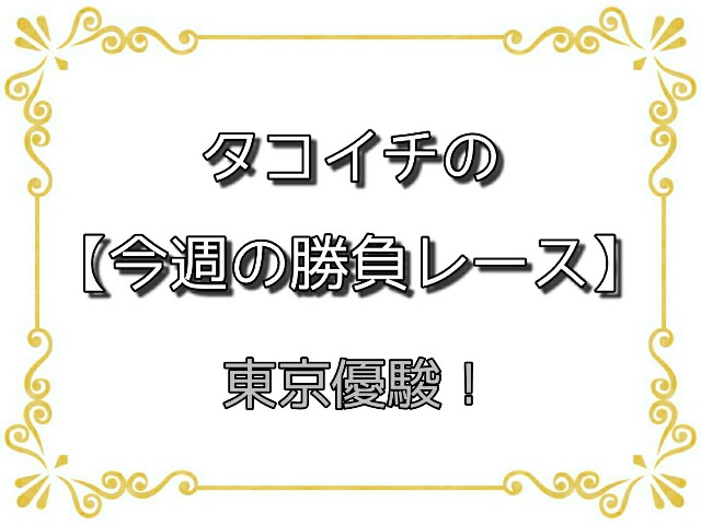 f:id:TAKOICHI:20200531012057j:image