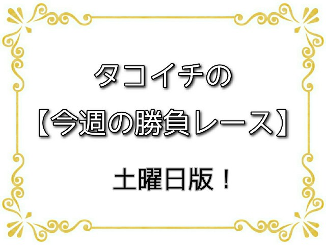f:id:TAKOICHI:20200710103406j:image