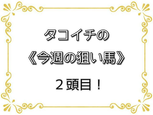 f:id:TAKOICHI:20200723085849j:image