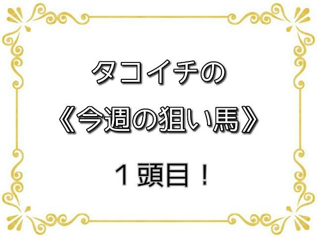 f:id:TAKOICHI:20200908085345j:image