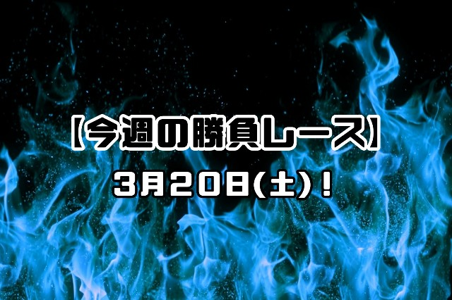 f:id:TAKOICHI:20210320115408j:image