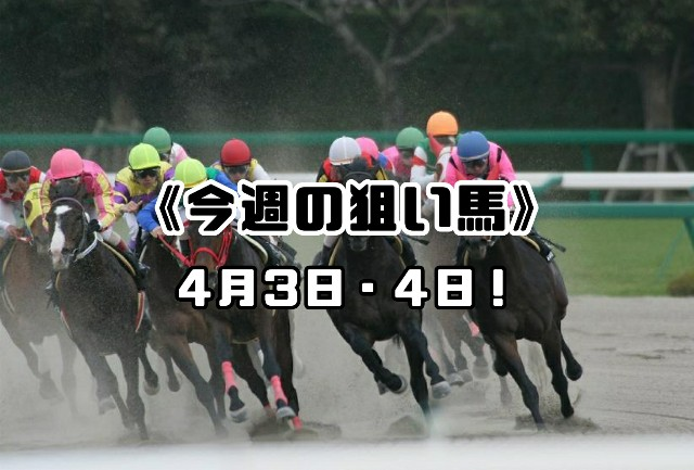 f:id:TAKOICHI:20210331203734j:image