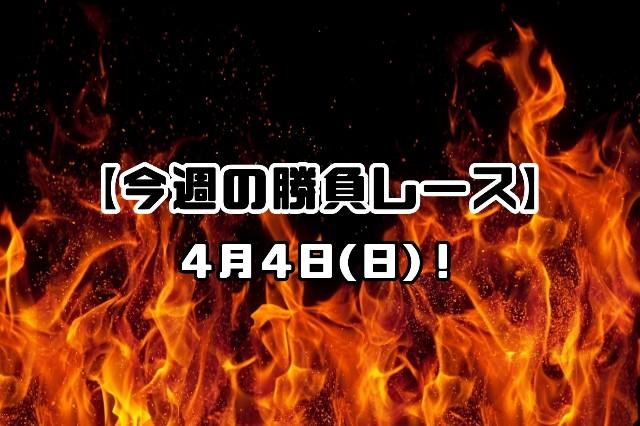 f:id:TAKOICHI:20210404114007j:image