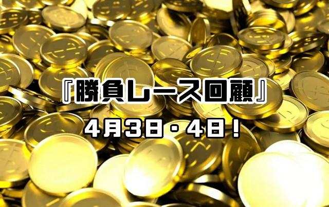 f:id:TAKOICHI:20210404184815j:image