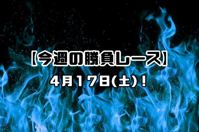 f:id:TAKOICHI:20210417111808j:image