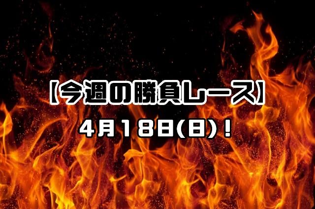 f:id:TAKOICHI:20210418143753j:image