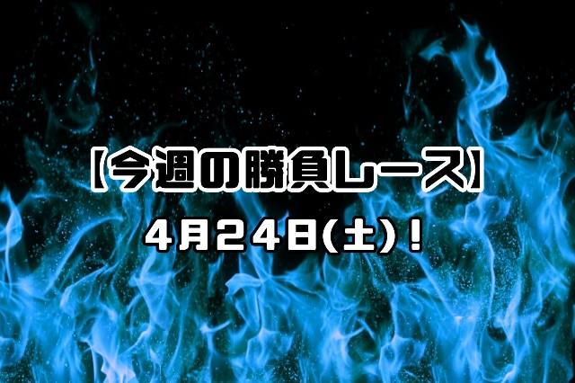 f:id:TAKOICHI:20210424122506j:image