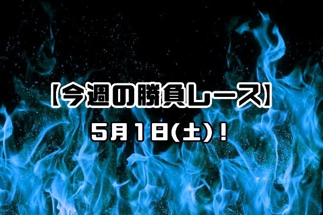 f:id:TAKOICHI:20210501122150j:image