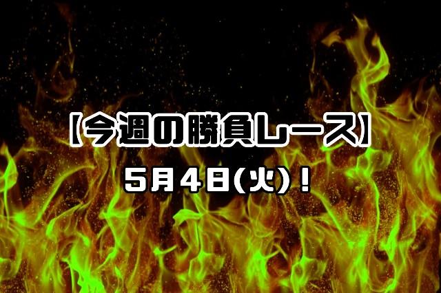 f:id:TAKOICHI:20210503193518j:image