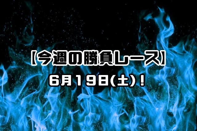 f:id:TAKOICHI:20210619124000j:image