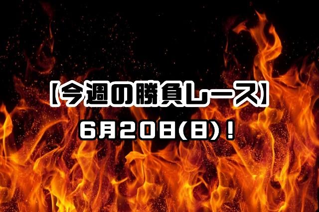 f:id:TAKOICHI:20210620132807j:image