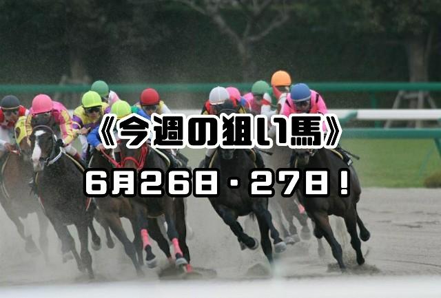 f:id:TAKOICHI:20210624210531j:image