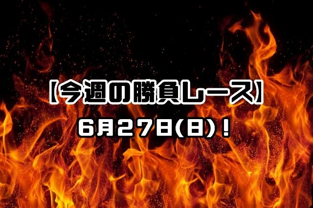 f:id:TAKOICHI:20210627122234j:image