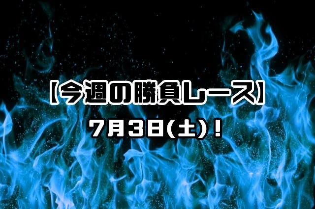 f:id:TAKOICHI:20210703123403j:image