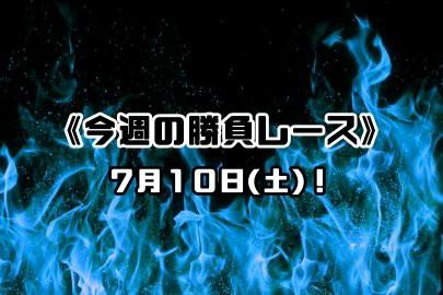 f:id:TAKOICHI:20210710112921j:image