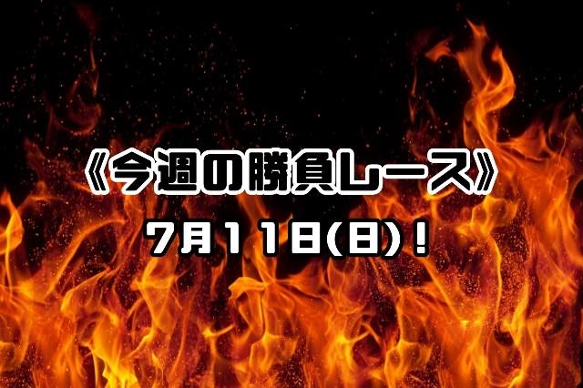 f:id:TAKOICHI:20210711121734j:image