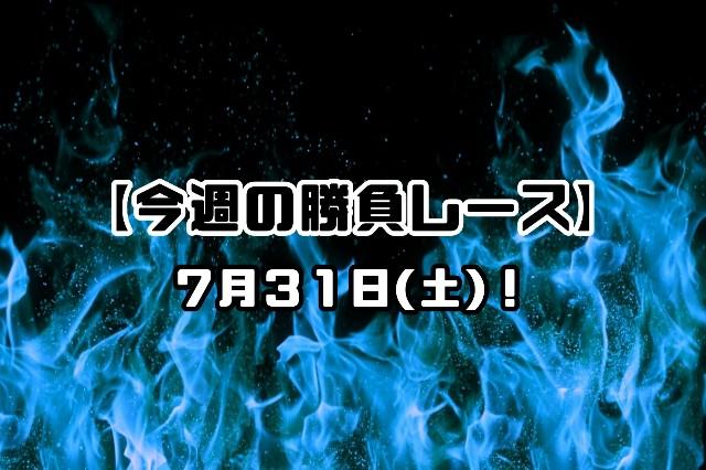 f:id:TAKOICHI:20210731115433j:image