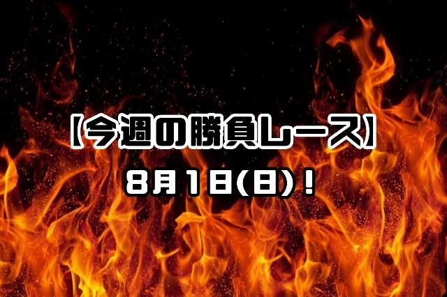 f:id:TAKOICHI:20210801114856j:image