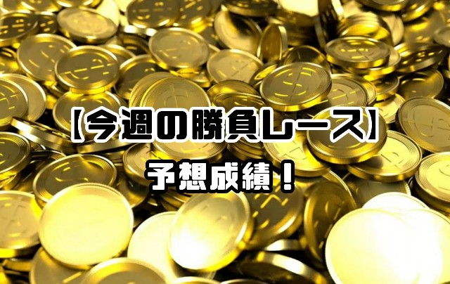 f:id:TAKOICHI:20210801204129j:image