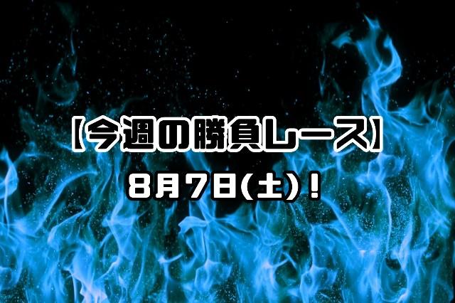 f:id:TAKOICHI:20210807121741j:image