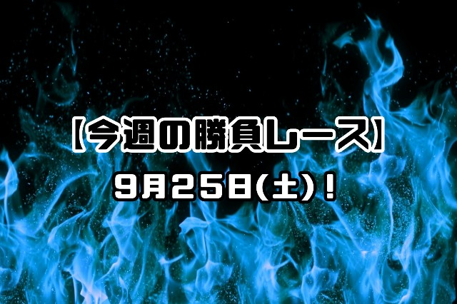 f:id:TAKOICHI:20210925121421j:image