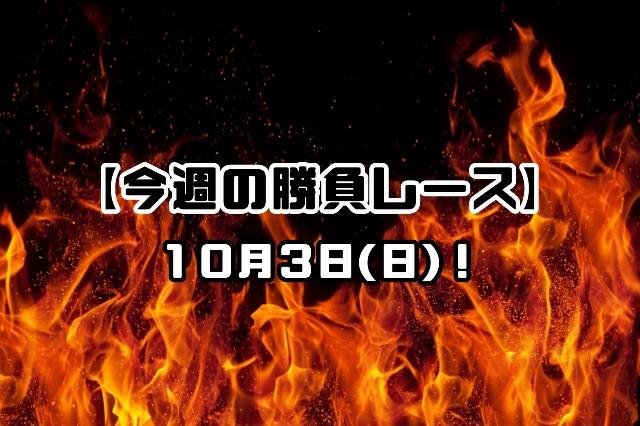 f:id:TAKOICHI:20211003130527j:image
