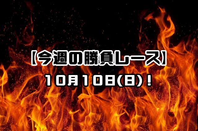 f:id:TAKOICHI:20211010130353j:image