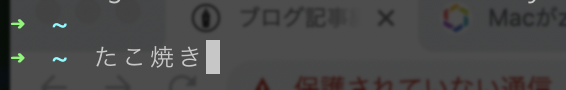 f:id:TAKOYAKING:20200711173025p:plain