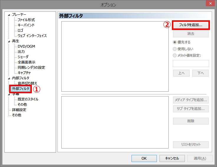 f:id:TAKUMA327:20150202003258j:plain