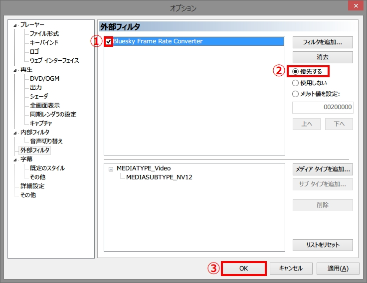f:id:TAKUMA327:20150202004104j:plain