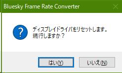 f:id:TAKUMA327:20190228224834p:plain