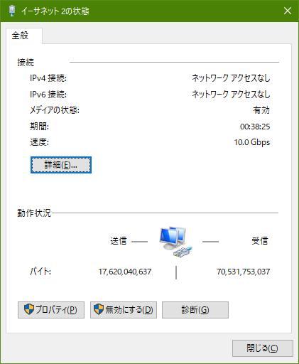 f:id:TAKUMA327:20191224205704p:plain