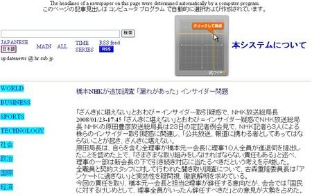 f:id:TAK_TAK:20080216082535j:image