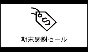 f:id:TALPKEYBOARD:20210322223307p:plain