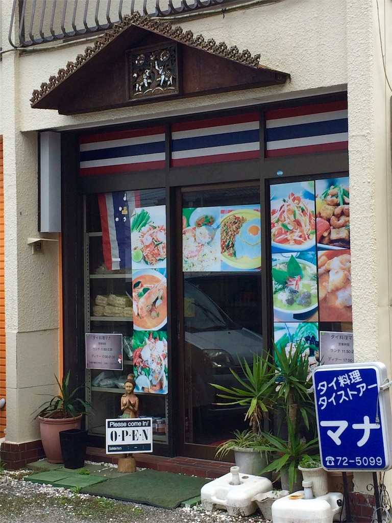 f:id:TAMURA-FM:20170527232804j:image