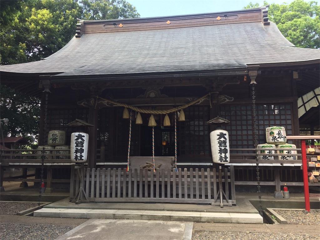f:id:TAMURA-FM:20170527235740j:image