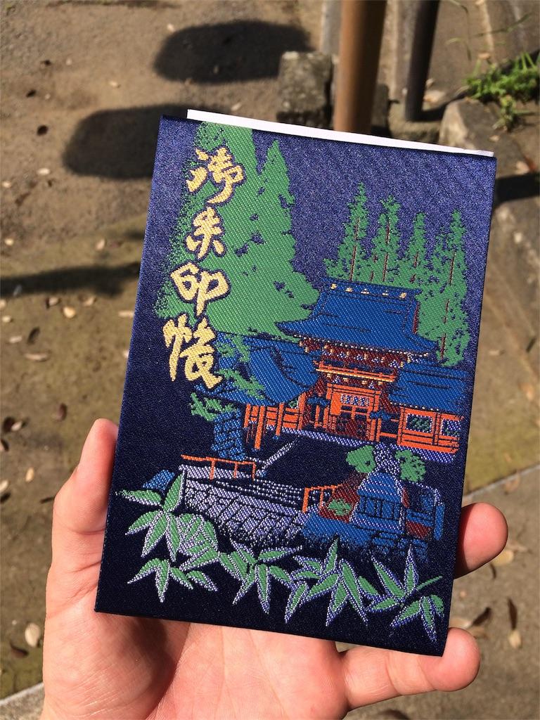 f:id:TAMURA-FM:20170528000819j:image