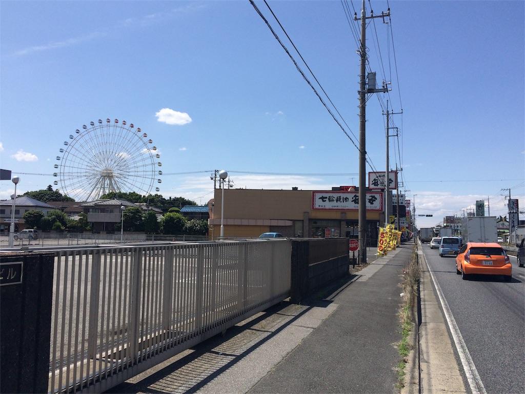 f:id:TAMURA-FM:20170603225408j:image