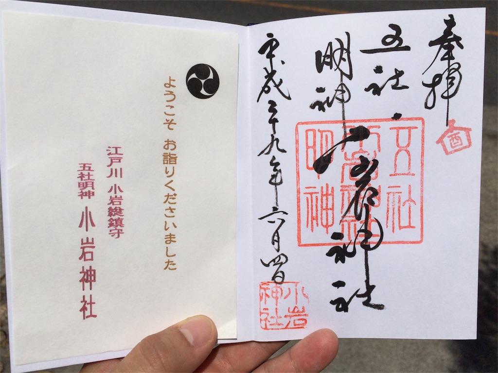 f:id:TAMURA-FM:20170605230352j:image