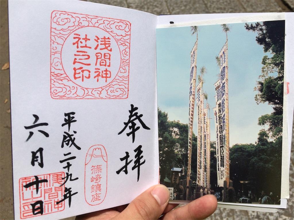 f:id:TAMURA-FM:20170611022000j:image