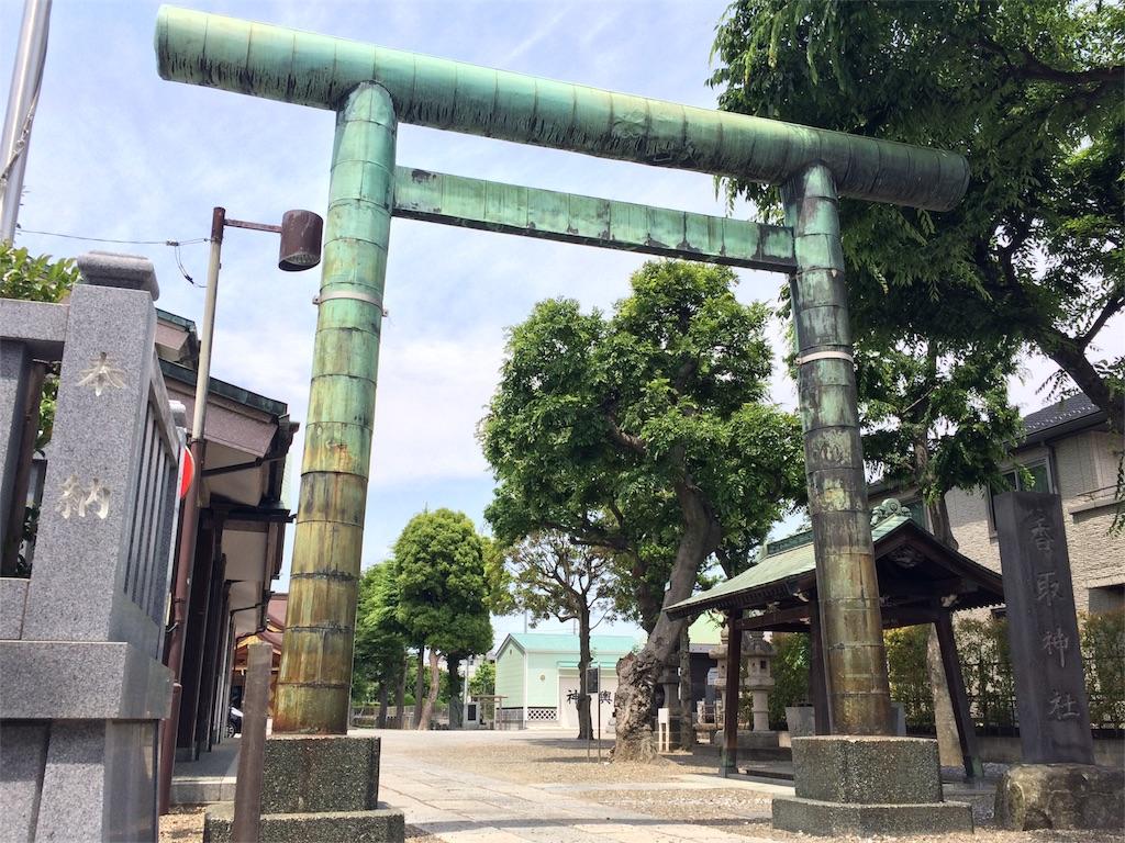 f:id:TAMURA-FM:20170611022908j:image