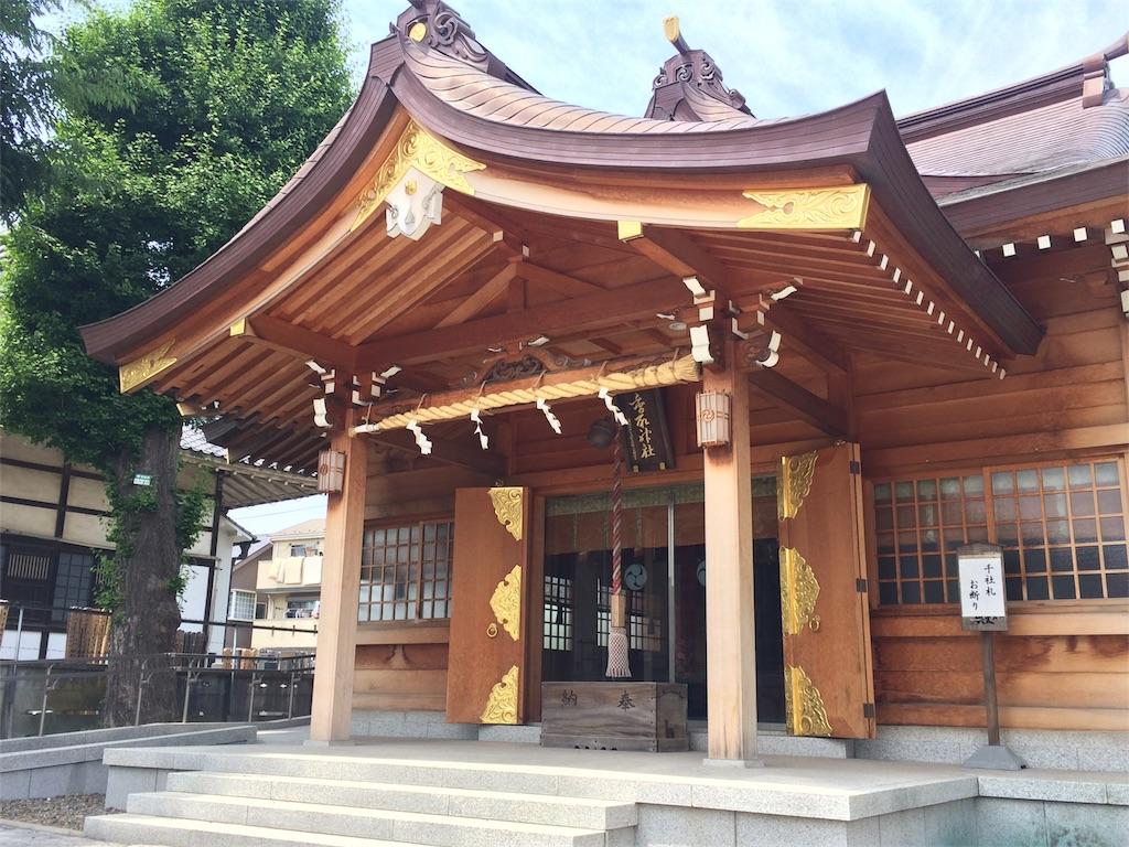 f:id:TAMURA-FM:20170611022915j:image