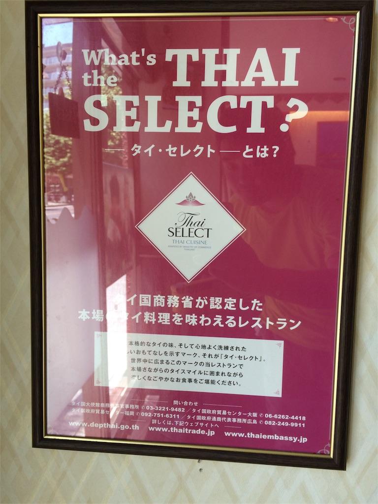 f:id:TAMURA-FM:20170618102251j:image