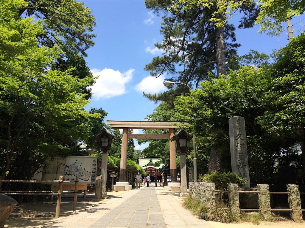 f:id:TAMURA-FM:20170618111849j:image