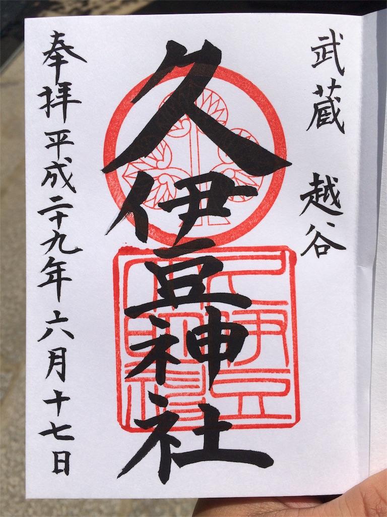 f:id:TAMURA-FM:20170618112329j:image