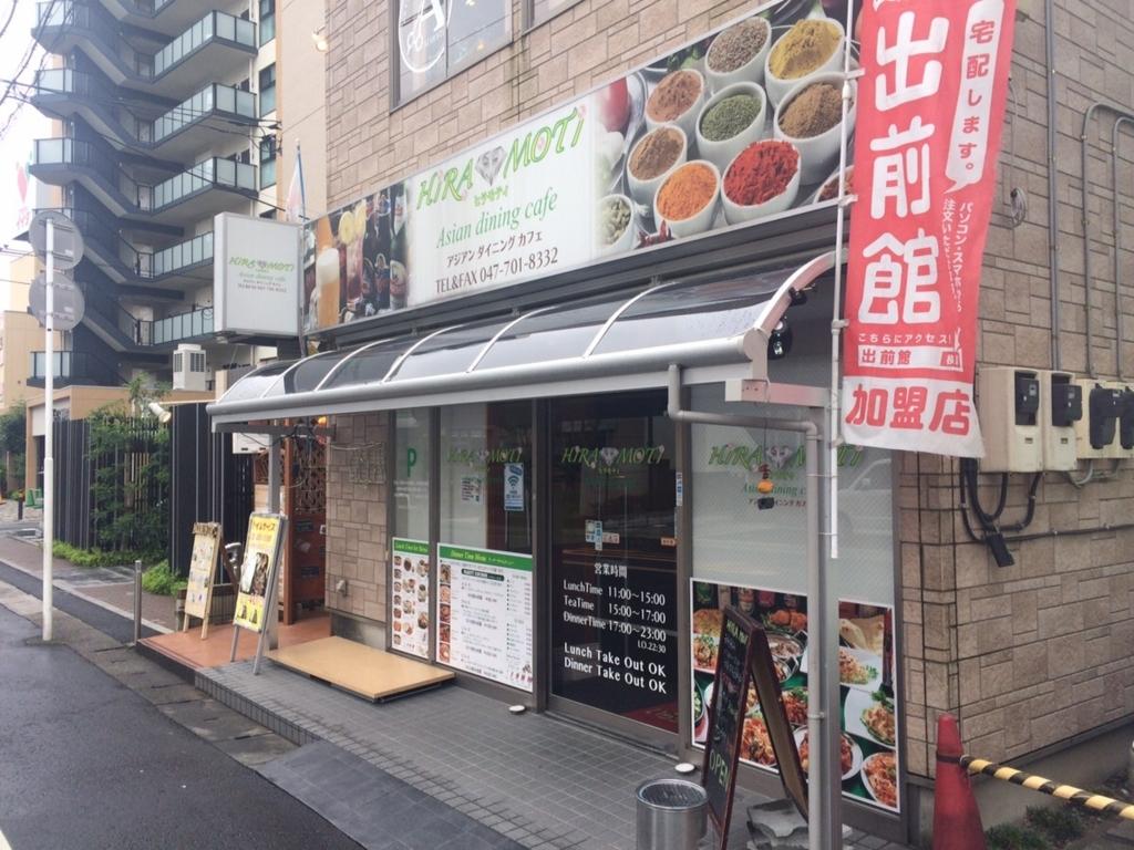 f:id:TAMURA-FM:20170625133400j:plain