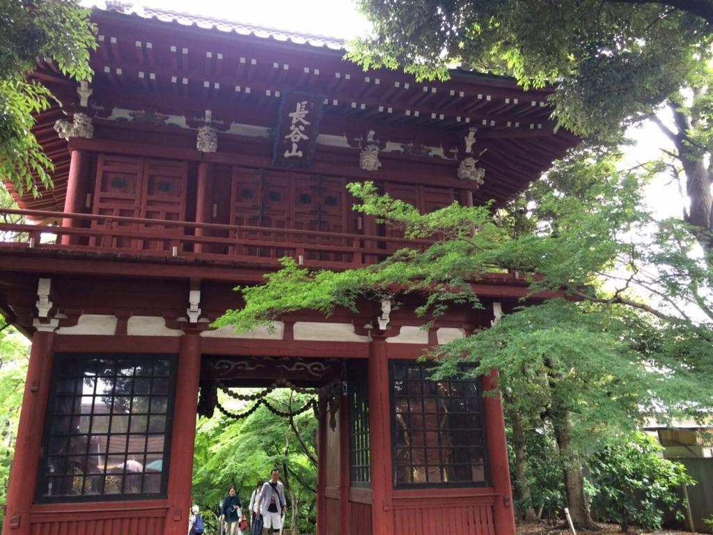 f:id:TAMURA-FM:20170625133420j:plain