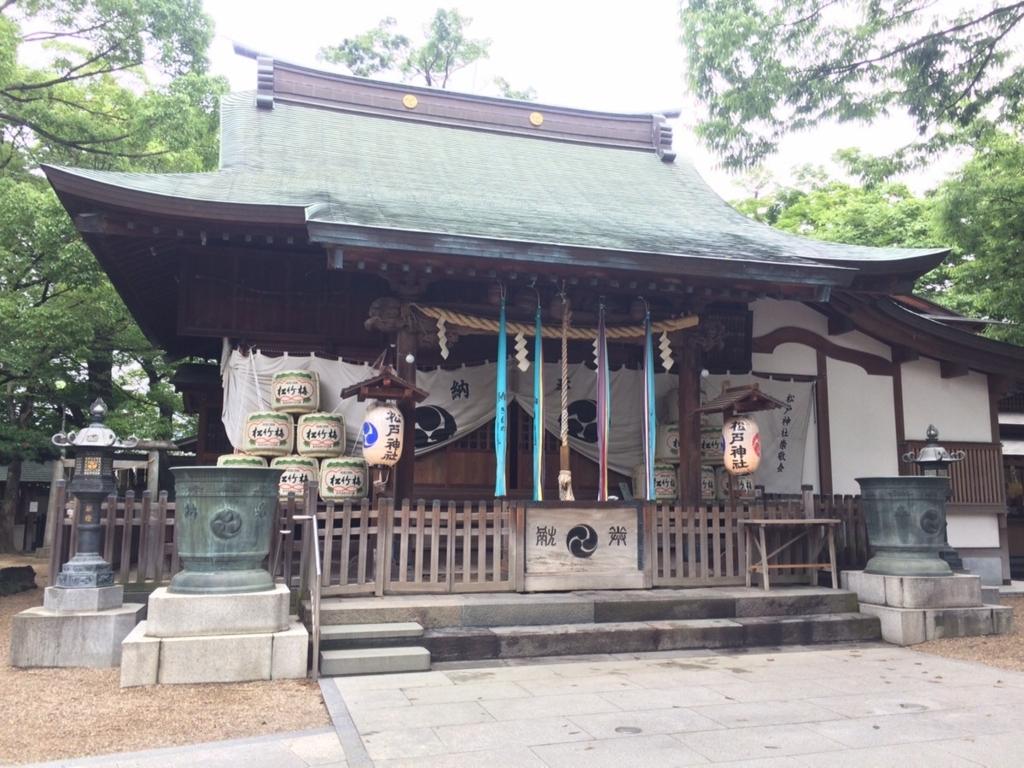 f:id:TAMURA-FM:20170701192215j:plain