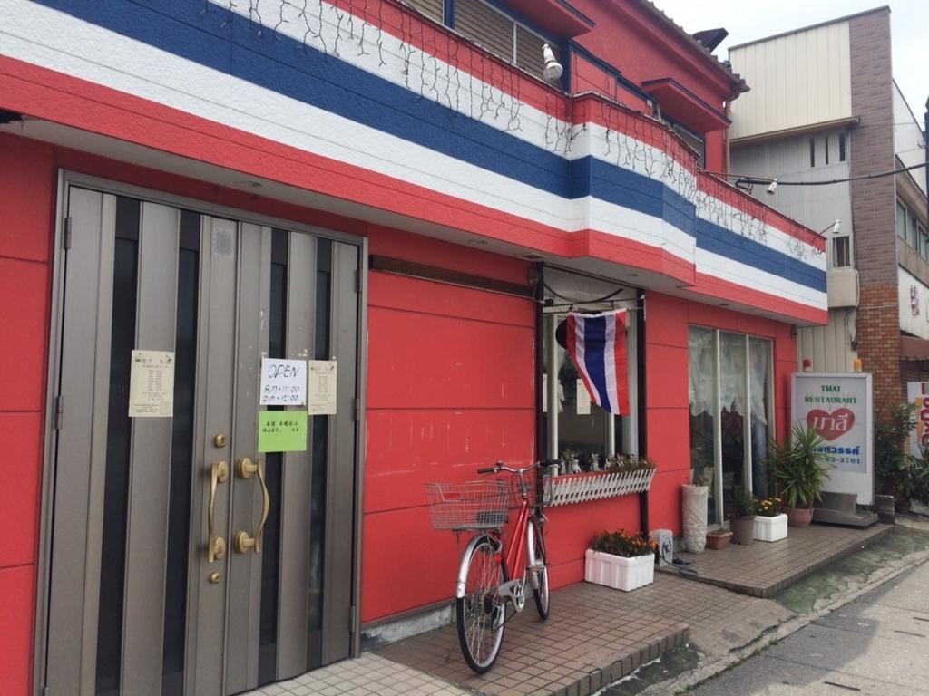 f:id:TAMURA-FM:20170702221623j:plain