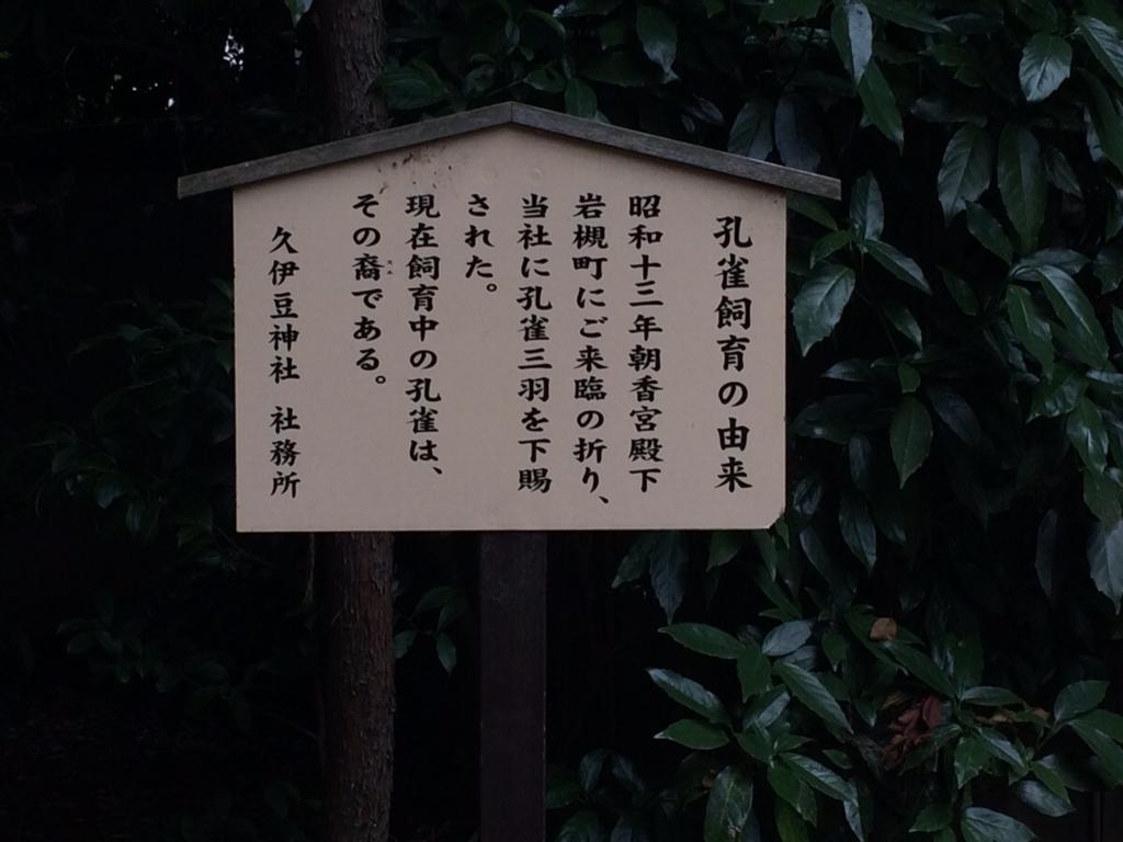 f:id:TAMURA-FM:20170702221719j:plain